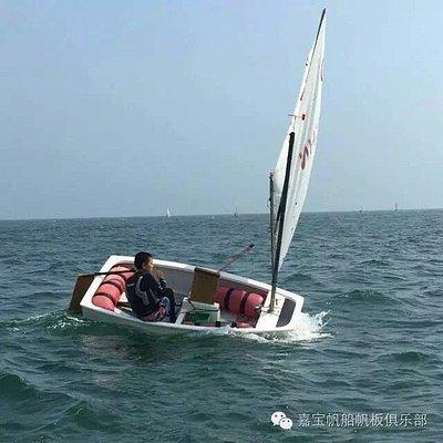北山湾嘉宝帆船帆板俱乐部