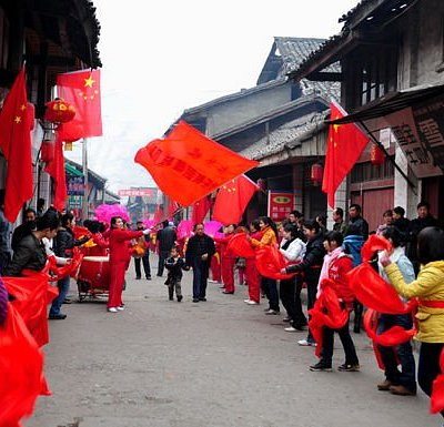 旺苍中国红军城