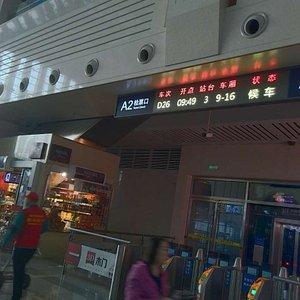 哈尔滨西乛北京