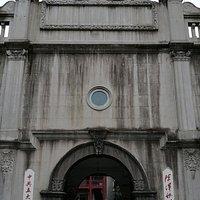 中共五大纪念馆