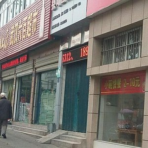 武汉市蔡甸区博物馆