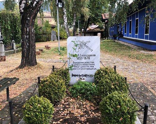 Church of Sveta Bogoroditsa
