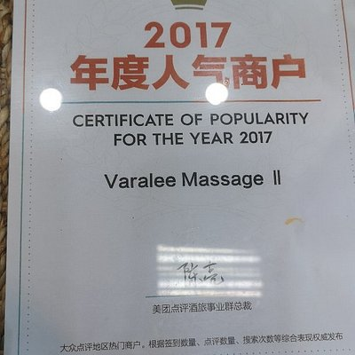 Varalee Massage2