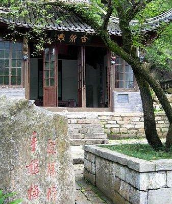 滁州琅琊山欧阳修手植梅