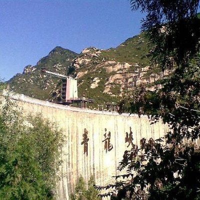 青龙峡大坝