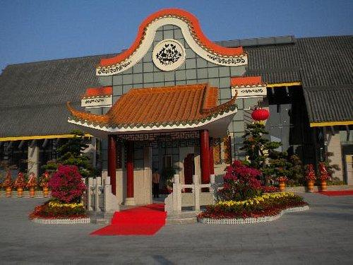 莲花山酒店