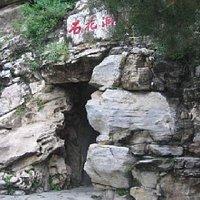 石花洞入口