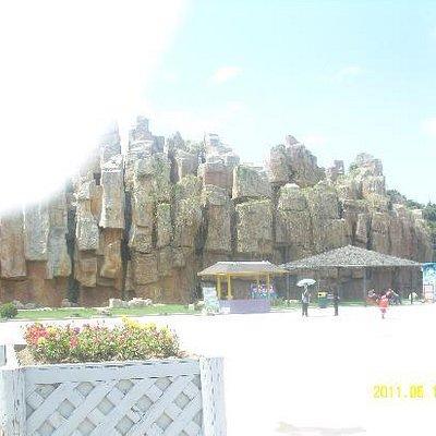 冰川动物乐园大门