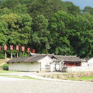 古田会议旧址