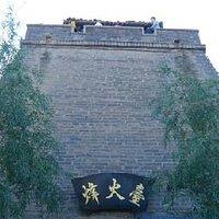 骊山烽火台