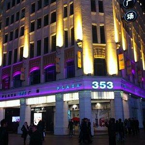 353 plaza