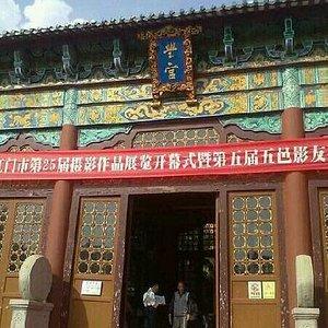 学宫里博物馆。。