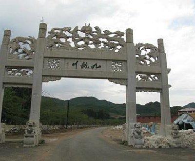 九龙川山门