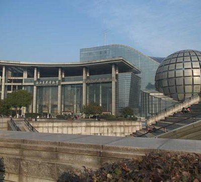 西湖文化广场自然博物馆