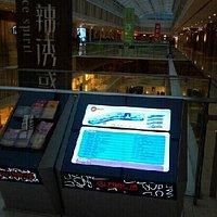 万达广场3楼
