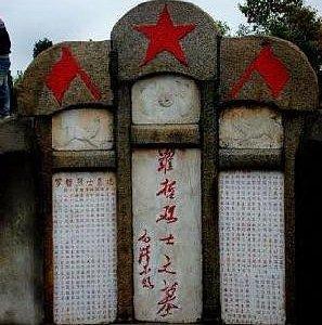 罗哲烈士墓