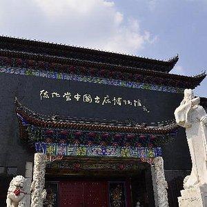 德化堂中国古床博物馆