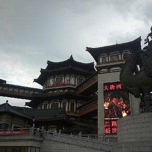 大唐西市酒店2