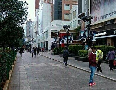 正义路步行街