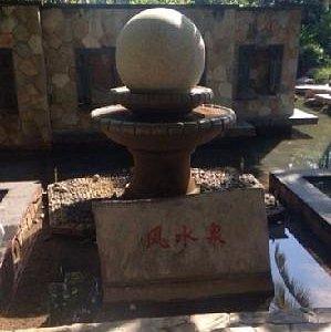 好汉坡南田温泉