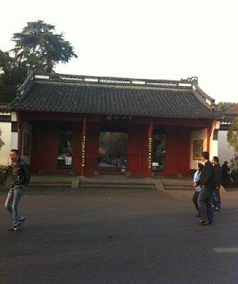 中山公园门口