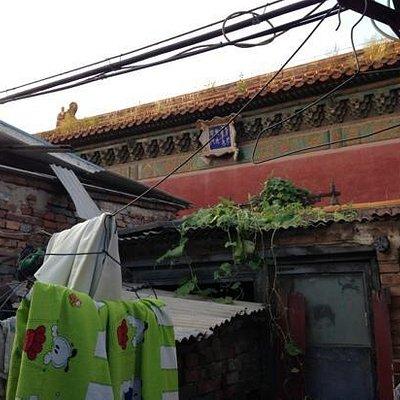 明清皇家档案馆,但已基本沦为大杂院。