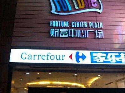 盘龙财富中心商业街