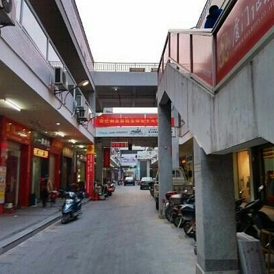 新街商品步行街