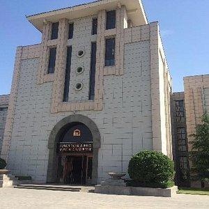 钧官窑博物馆
