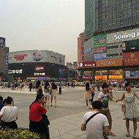郑州步行街商贸城