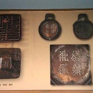 宁夏回族自治区博物馆