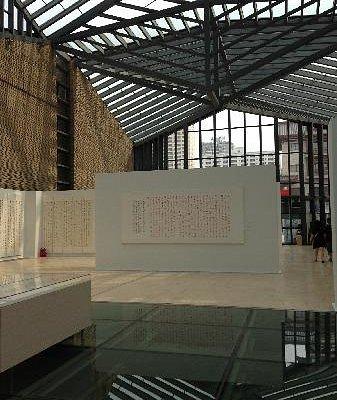 遗址博物馆,当时正在举办书画展