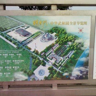 中华武林园游览图