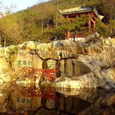 刘备泉景色