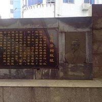 张仲景祠故址碑