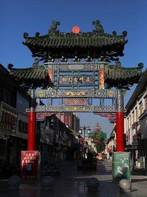 彰德府文化商业步行街(文峰南街)