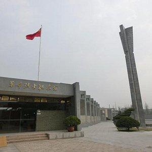中国工农红军第十四军纪念馆