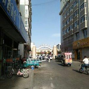 新天地商業街