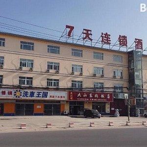 7 Days Inn (Sanhe Yanjiao Yejin Road)