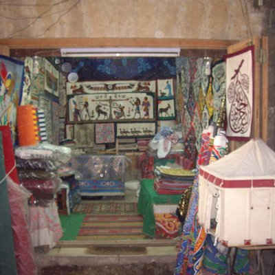 Shop at the Street of the Tentmakers