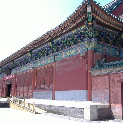 The temple building