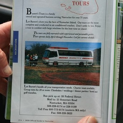 More detail about the tours