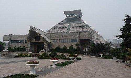 Henan Provincial Museum Exterior