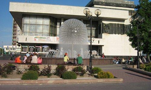 Ivan Franko Musical and Drama Theatre, Nezalezhnosti St. Ivano-Frankivsk, Ukraine