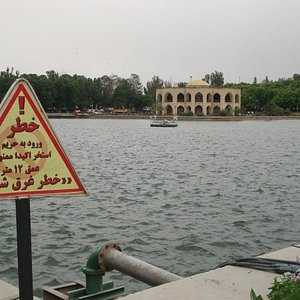 El lake which name s changed after islamic revoluation from Shah lake to El lake