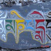 India-dharamsala 2007