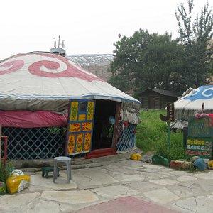 Mongol ethnic group