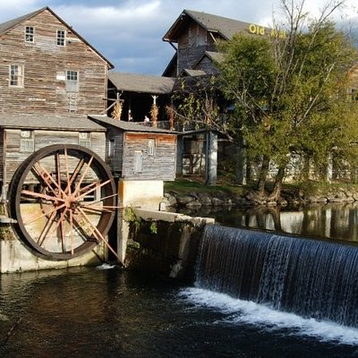 "The ""old mill"" in downtown Pigeon Forge."