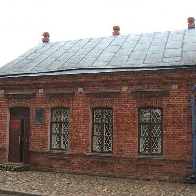 Chagall's house, Vitebsk