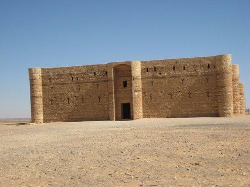 Fortezza Kaharana